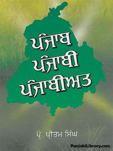 Punjab-Punjabi-Punjabiat-by-Prof-Pritam-Singh