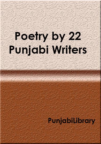 Poetry By 22 Punjabi Writer Punjabi Library