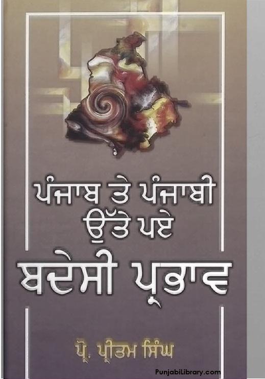 http://punjabilibrary.com/wp-content/uploads/2017/07/Punjab-Te-Punjabi-Utte-Payey-Badesi-Parbhav_PunjabiLibrary.jpg