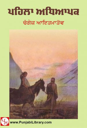 Online indian library books free