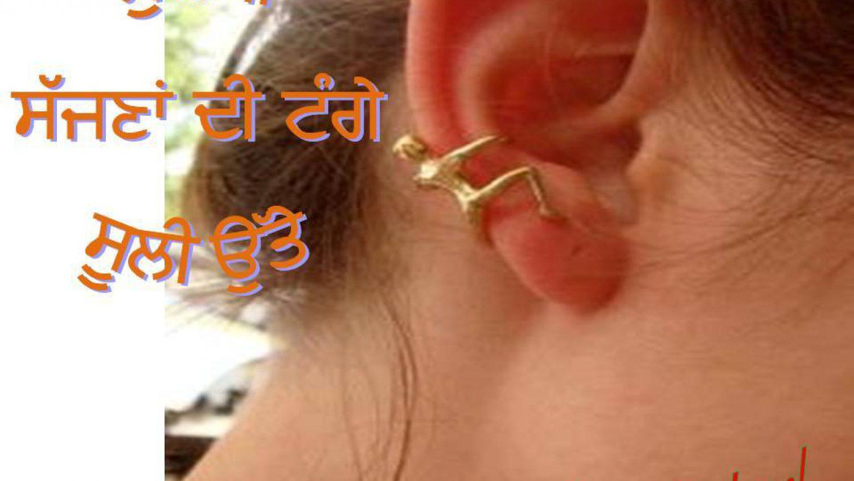 Murkian Naurang Singh